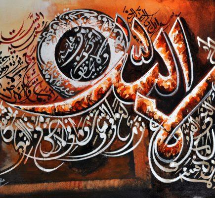 ACCORHOTELS Makkah - معرض اللوحات