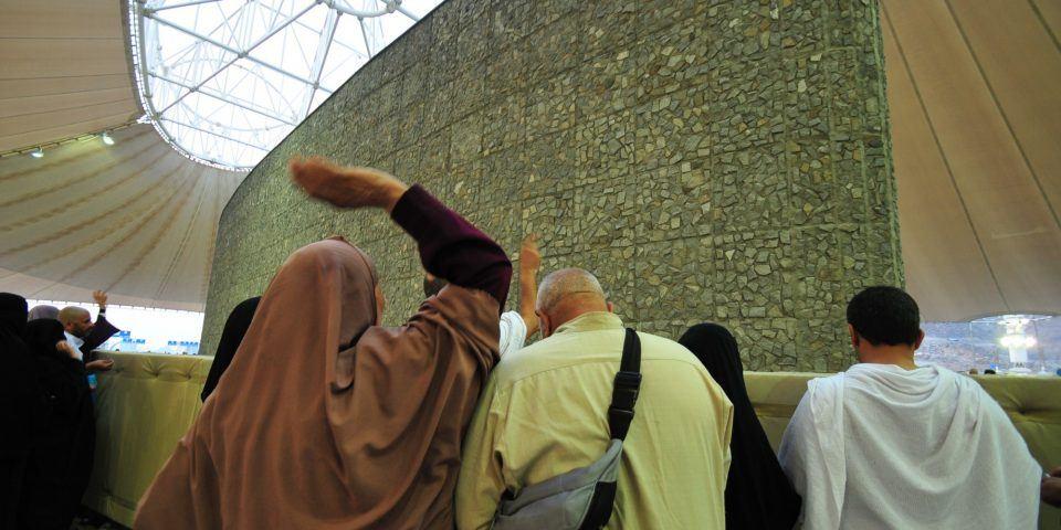 ACCORHOTELS Makkah - اليوم الخامس